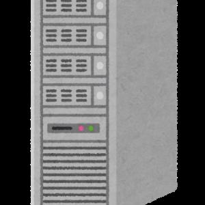ファイルシステムとパーティション