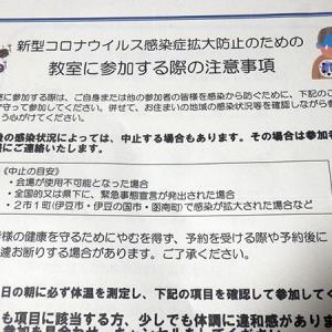 静岡県内でも感染が拡大している
