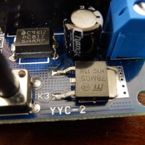 電気柵:タイマーが壊れた