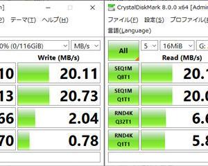 microSDカード(2)