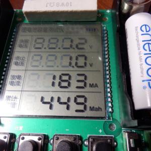 Ni-MHバッテリーの容量