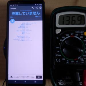 ワイヤレス充電器のアイドル電流