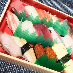 回転寿司 なごやか亭