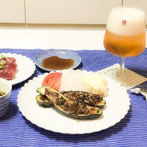 arita japanプレートとナスの南蛮味噌焼き