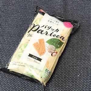 楽天SS購入品&亀田製菓のパリッカが美味しい💕