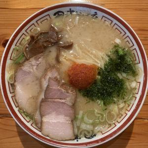 【東京/六町】食べログTOP5000に入るラーメン店『田中そば店 本店』で食べた!