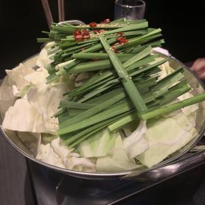 【京都】名物塩もつ鍋を食べに『京都木村屋本店』で飲み放題で懇親した!