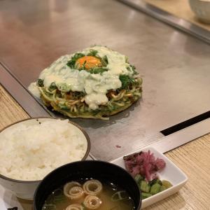 【京都】出張最後の日に駅ビルで京都ならではの美味しいモダン焼きを『町や。ポルタ店』でランチした-お土産も京都出汁が美味しい『うね乃』でお土産買ったよ♪