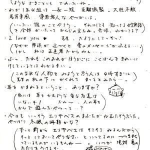 N中1993年度1年4組学級通信「わ!」から その23