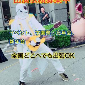 10月13日(日)イベント中止のお知らせ