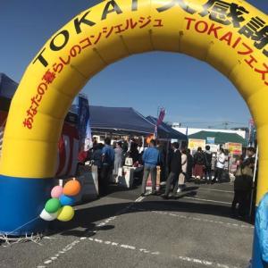 TOKAIガス展でクックマンお笑い料理ショーをやりました