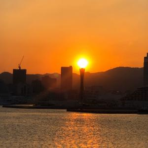 神戸に住み始めて約40年、この非常事態で分かりだした深い神戸