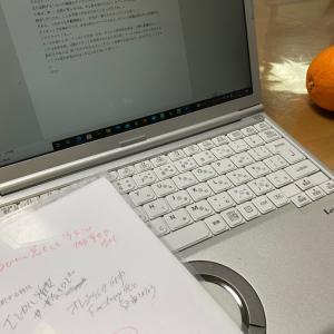 ブログを365日毎日書き終えて今日思うこと