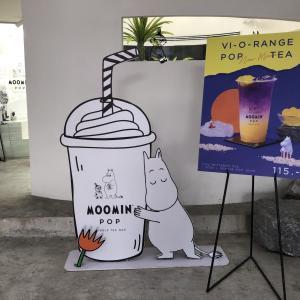 【アーリーのカフェ】ムーミンカフェ「Moomin Pop Bubble Tea Bar Ari」