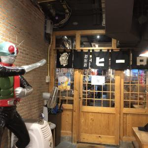 【アーリー】脇道の隠れ居酒屋「ヒーロー居酒屋」に行ってきた!