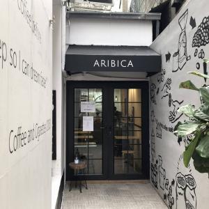 【アーリーのカフェ】道路脇にひっそりと構えているカフェ「Aribica」