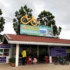 【カオヤイ穴場観光スポット】ダムの周りを自転車で一周!「ラムタコンダム(Lam Takhong Dam)」