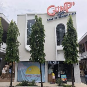アーリーのインスタ映えスポット「GUMP's Ari Community Space」