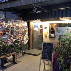 MRTパホンヨーティンの駅近くにある居酒屋「Ma-Ke` Inu(負け犬)」