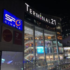 アソークのターミナル21(Terminal21)を徹底解説!レストラン・お土産・各フロアガイド情報まとめ
