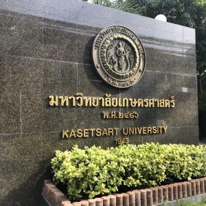 BTSカセサート大学周辺の観光情報
