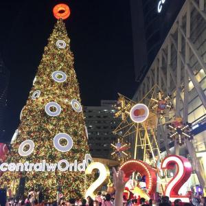 バンコクのクリスマスイベントと巨大クリスマスツリー@セントラルワールド