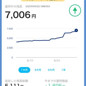 PayPayボーナス運用  その6  7000円突破‼︎