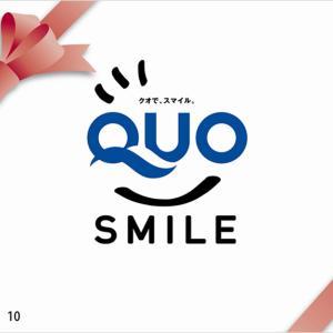 QUOカードを使える場所がもっと増えて欲しい