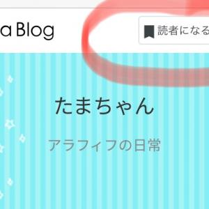 ブログをマスターするには大変です!
