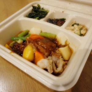 在宅勤務時の昼食に便利!nosh(ナッシュ)の低糖質・宅配冷凍弁当はおすすめ