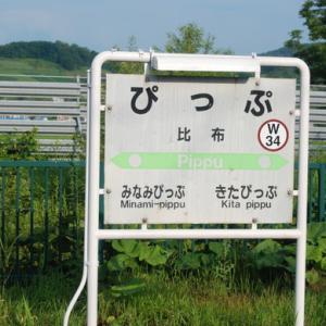 2008年北海道の旅③~宗谷線に乗つて