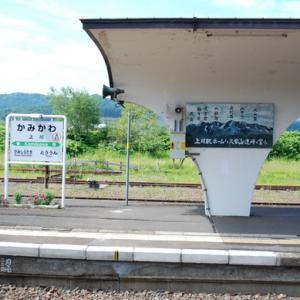 2008年北海道の旅④~石北線・釧網線に乗つて