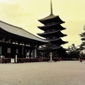 1994年奈良の旅