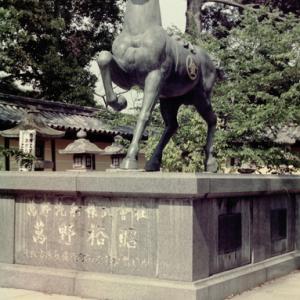 1994年四国の旅①