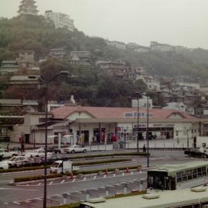 2003年備後・安芸の旅①
