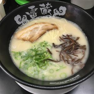 らーめん雷蔵 諸岡店|博多区 らーめん 日記