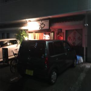 居酒屋 ばぶる 博多区 エリア 日記