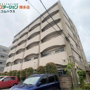 高宮第一マンション 福岡市 南区 マンション