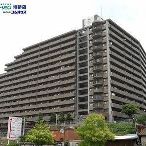 コアマンション和白東パセオ 福岡市 東区 マンション 売却
