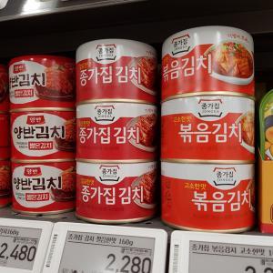 キムチの缶詰