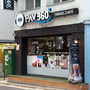 隠れ家カフェ、PAV360 。新論峴(シンノニョン)駅