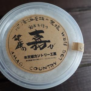 伊豆の海水で出来た満月のお塩 パート2
