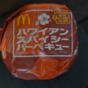 マクドナルドの ハワイアン スパイシーBBQ 美味しいの?