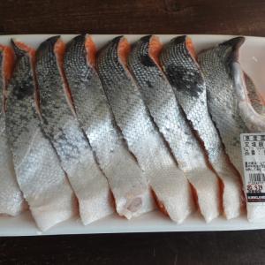 コストコ 気になっていた 銀鮭 切り身(チリ産)を食べてみました。