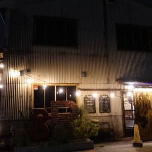 3Rings  静岡県掛川市のハンバーガーショップ