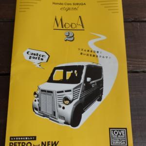 移動販売 軽キャンピングカー Honda レトロなカスタムカー MooA2