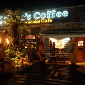 ハワイを感じる Kona's Coffee 浜松店に行ってきました。