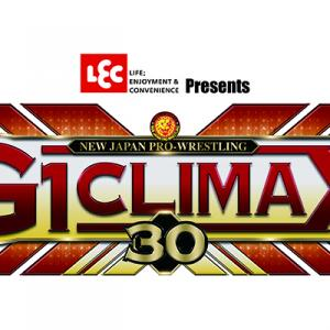 G1 CLIMAX 30 神戸ワールド記念ホール 写真レポート