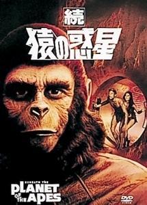 【衝撃の結末】猿の惑星 あの場面のその後