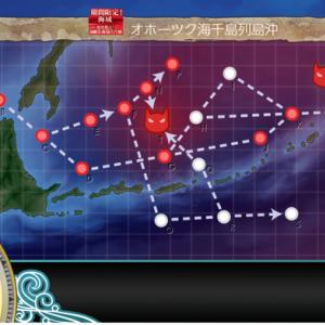 艦これ イベント海域で遊ぼう(丙) 第1海域2ゲージ目破壊編